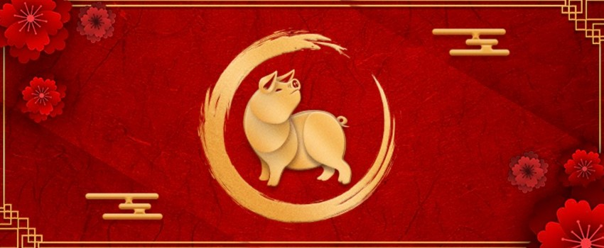 FIFA Mobile 19 Lunar New Year (LNY)