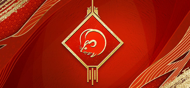 FIFA Mobile 20 Lunar New Year Event